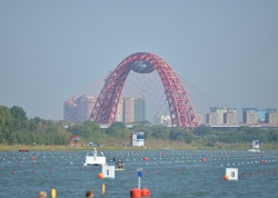 MOSCOW RACE COURSE